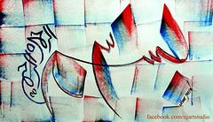 Freehand Islamic, Arabic calligraphy by Noor Jarral (jarralumair) Tags: pakistan india abstract art turkey watercolor painting artist god religion arabic ali medina shia mustafa dervish bismillah allah muhammad islamic quran oilpaint makkah rumi koran islamicart sunni islamiccalligraphy arabiccalligraphy nasheed mevlana ishq mashaallah qalam tahirulqadri ahlebait hassanmassoudy noorjarral