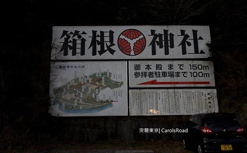 20111225-Tokyo-300P85