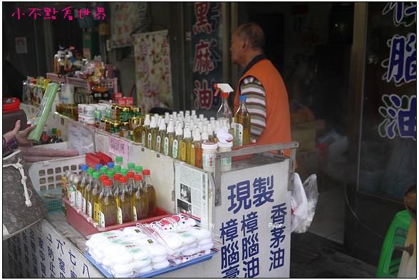 北埔安欣樟腦油 (1).JPG