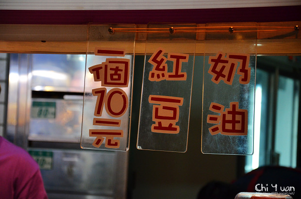 晴光紅豆餅05.jpg