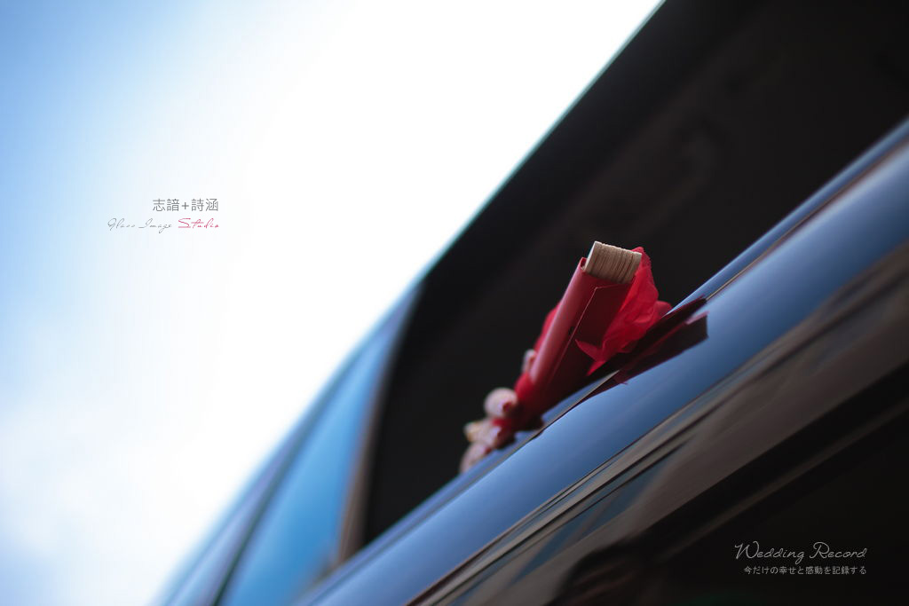 6735518087_05ffe36988_o-法豆影像工作室_婚攝, 婚禮攝影, 婚禮紀錄, 婚紗攝影, 自助婚紗, 婚攝推薦, 攝影棚出租, 攝影棚租借, 孕婦禮服出租, 孕婦禮服租借, CEO專業形象照, 形像照, 型像照, 型象照. 形象照團拍, 全家福, 全家福團拍, 招團, 揪團拍, 親子寫真, 家庭寫真, 抓周, 抓周團拍