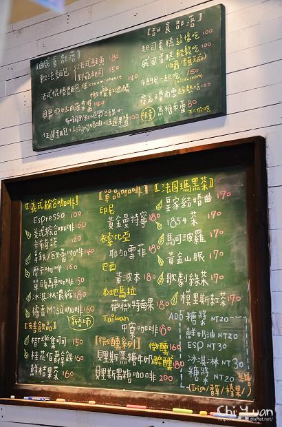 樹樂集Cafe16.jpg