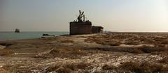 Tambur Shipwreck, Khor al-Zubair, Iraq