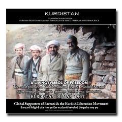 Mistefa Barzani - March 14, 1903  March 1, 1979 (Kurdistan Photo ) Tags: turkey iran iraq trkiye airlines turkish turk kurdistan irak kurdish barzani kurd kurdi  warplanes kurden  peshmerga  kurde peshmerge   kurdistan4all  karkuk kurdphotography kurdpopular  kurdistan4all kurdene    barzan   peshmargaorpeshmergekurdistanpmergeor     part dmukrat    kurdn kurdperwer