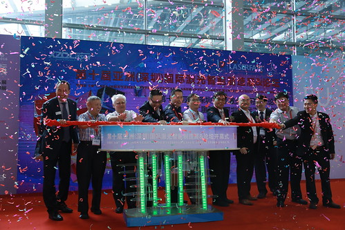 Laserfair Opening Ceremony 2016 (5)