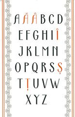 Moldova Alphabet (cvcrossing) Tags: alphabet moldova