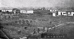 Japanese settlers in Taiwan  - 1913 (SSAVE w/ over 7 MILLION views THX) Tags: japanese farmers farming taiwan settlers immigrants formosa gian hualien governmenthousing 1913 japaneseoccupation japanesesettlers