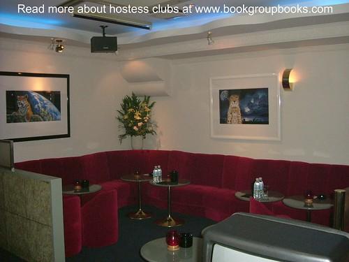 Inside Club Vincent, Mardi Gras, Tokyo Hostess Club