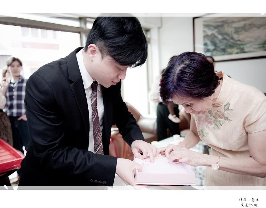 明書&蕙君_0043
