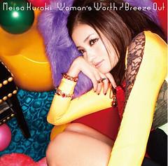 黒木メイサ くろき メイサ Breeze Out Woman's Worth MP3 rar Download ダウンロード