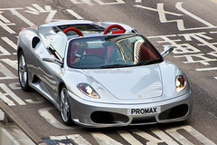 Ferrari 430 Spider, Admiralty, Hong Kong (Nikhil Sadhwani - Photography) Tags: red cars car canon silver hongkong spider automobile fast ferrari spyder hong kong supercar automobiles admiralty 430 f40 fastcars promax 600d redtrim worldcars