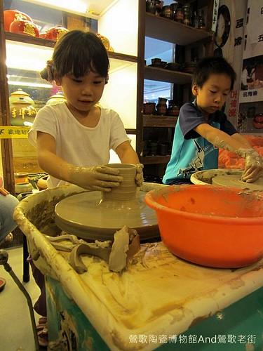 鶯歌陶瓷博物館And鶯歌老街-IMG_3067