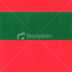 Blank christmas background (imagesstock) Tags: christmas texturedeffect textured backgrounds christmascard christmasornament green red paper christmasdecoration blank christmasdesign frame 2012 pattern striped christmaspaper designelement scrapbook wrappingpaper oldfashioned seasonalbackground holiday celebration greeting decoration newyearsday chinesenewyear newyearseve redbackground gift birthday anniversary empty sparse simplicity clean squareshape square copyspace elegance backdrop party season vibrantcolor ornate religiouscelebration retrorevival classic contemporary scrapbooking traditionalculture document antique 圣诞 圣诞节 纸 背景 纹理 2013 2014