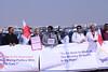 IMG_5786 (BahrainSacked) Tags: العمل أمام وزارة إعتصام البحرينية المفصولين