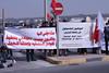 IMG_5804 (BahrainSacked) Tags: العمل أمام وزارة إعتصام البحرينية المفصولين