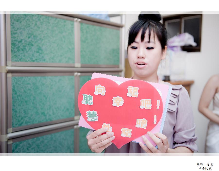 勝聰&馨慧_040
