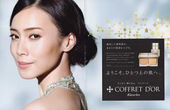 COFFRET D'OR -2008.03 (中谷美紀)