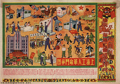 Special issue to celebrate the founding of the Shanghai Trade Union (chineseposters.net) Tags: china poster japanese shanghai propaganda chinese  1950
