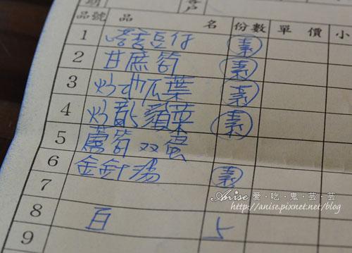 01亞卓客家菜006.jpg