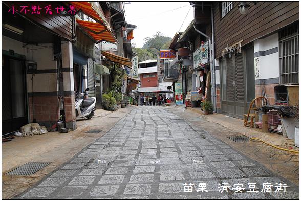 清安豆腐街 (10).JPG