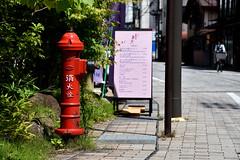 (naitokz) Tags: red japan firehydrant takayama  gifu fireplug hida