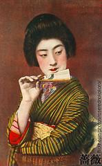 Tomigiku with a fan (rosarote) Tags: japan kyoto geiko geisha vintagepostcard   gion taisho  bijin    gionkobu   tomigiku