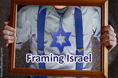 Framing Israel #2 (with text) (HonestReporting.com) Tags: news david star israel blog code media flag smith fair honest 101 cycle frame violence conflict coverage possible suspenders journalism magen watchdog psychology reporting bias cherryl ethic backspin honestreporting