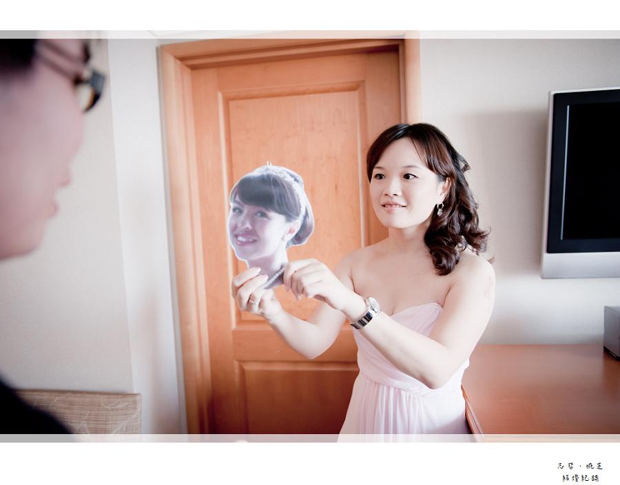 志哲&婉芝_046