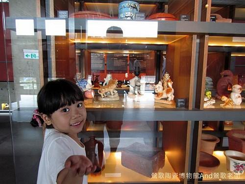 鶯歌陶瓷博物館And鶯歌老街-IMG_3032