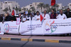 IMG_5802 (BahrainSacked) Tags: العمل أمام وزارة إعتصام البحرينية المفصولين