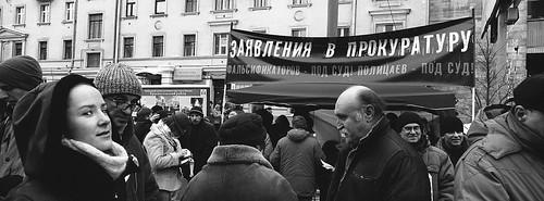 Moscow / Москва 24.12.2011 (22)