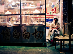 The Chief (imvern) Tags: china road street light man face night pen lumix restaurant g chief olympus panasonic sit chinadigitaltimes 20mm nanning ep2 guangxi f17 day365 project365 dancun microfourthirds