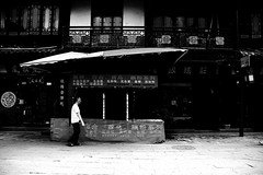 - (spice_) Tags: china travel bw digital canon eos asia sigma chengdu 中国 成都 18200 400d kissx