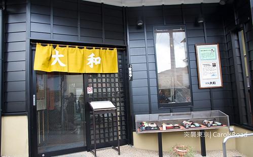 20111225-Tokyo-178P59