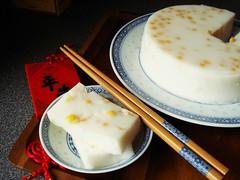 Split Pea Coconut Pudding 椰汁馬荳糕 (ComeUndone) Tags: dessert milk coconut chinese pudding 365 glutenfree cornstarch agaragar yellowsplitpea