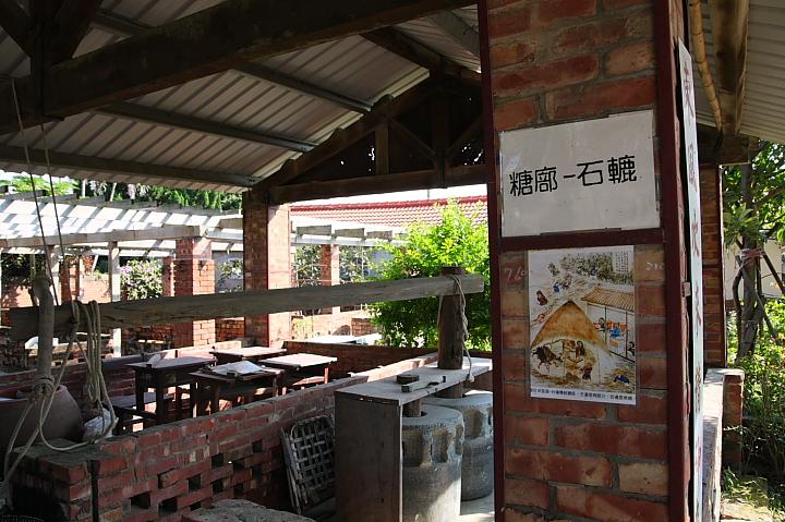嘉義義竹東後寮(糖蔀公園、古井)0019
