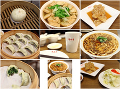 (digital_trance) Tags: food canon cuisine soup taiwan vegetarian taichung taipei   hotandsoursoup      dintaifung        finecuisine orientalfood 40d  canon40d 5dmarkii 5d2 5dii canon5dmarkii eos5dmarkii canon5d2
