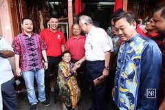 Lawatan Kerja ke Kuala Terengganu 23/05/2016