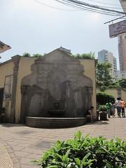 fountain (asianfiercetiger) Tags: central macao    freguesiadas