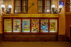 _Q9A2740 (gaujourfrancoise) Tags: night lights russia moscow nuit russie lumires moscou smallshops gaujour petitesboutiques