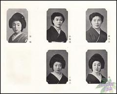 73rd Kamogawa odori-1954 (kofuji) Tags: dance kyoto maiko geiko geisha kamogawa pontocho odori