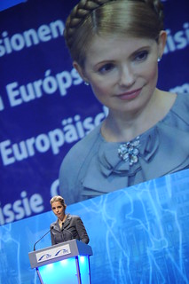 EPP Congress Marseille 5844, From ImagesAttr