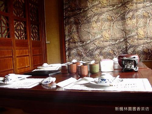 新楓林圖書香茶坊-DSC01728
