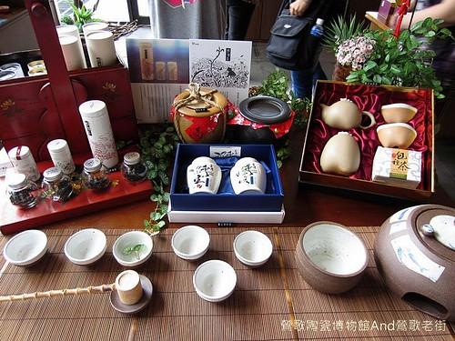 鶯歌陶瓷博物館And鶯歌老街-IMG_3011