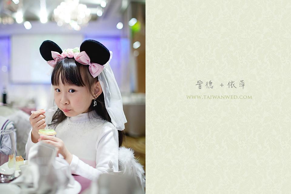 晉德+依萍-020