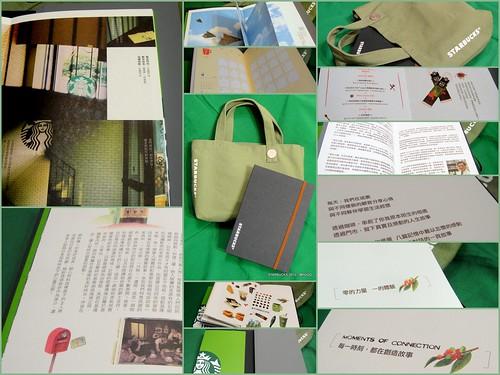 20111228 星巴克龍年新品-集錦3非賣品年曆