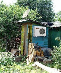 toilet_10 (manlio.gaddi) Tags: toilet wc vespasiano gabinetto pisciatoio waterclosed