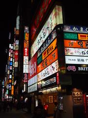 Kabukich, Shinjuku, Tokyo (murphygb) Tags: shinjuku kabukich tokyoredlighthasslescottishpub12apintpimpstrainhomebrightlightssleeplesstownolympusepl1panasonic20mmf17travellinglovebartsunohazuducksbelhavenbestbeer
