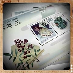 お年玉切手シート 画像5