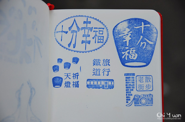 2012平溪天燈節-十分30.jpg